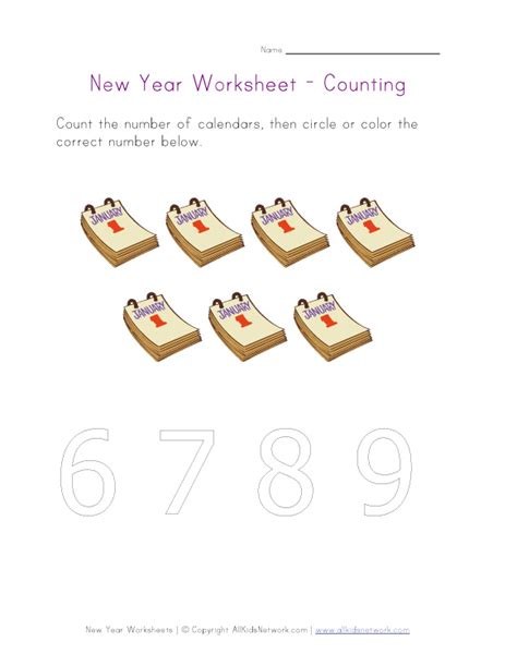 new year number activities new year worksheet counting to seven
