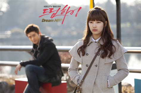 film islami korea dream high wallpaper gambar drama korea gambar foto