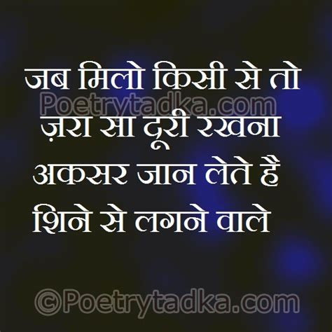 wallpaper whatsapp hindi द स त श यर friendship shayari in hindi doshti shayari