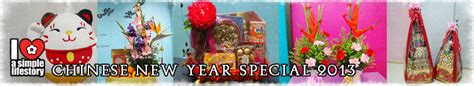 choi wah new year menu new year goodies and her wing wah choi