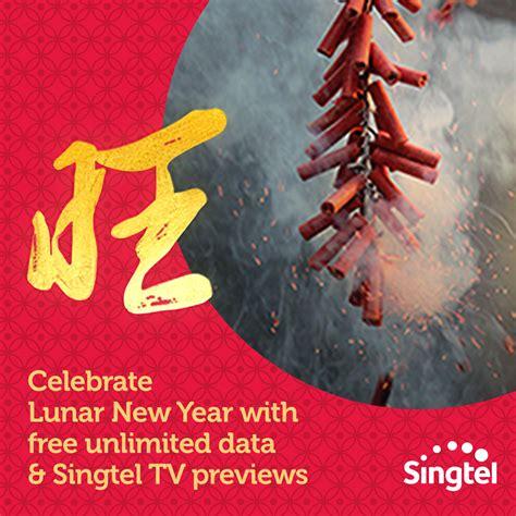 lunar new year 2016 singtel lunar new year 2016 genghui s personal homepage