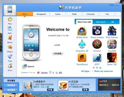 pc suite for android mobile free samsung pc suite mobile software free trafficbertyl