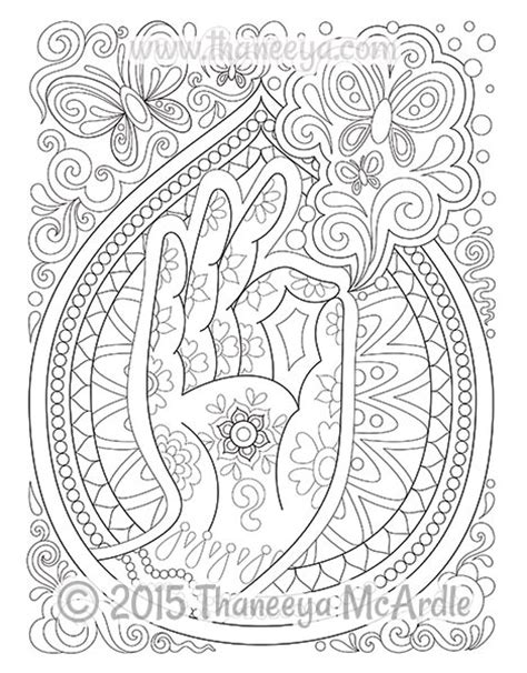 coloring page bliss follow your bliss coloring book by thaneeya mcardle