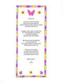 a baby shower thank you poem happy home