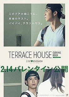 terrace house japanese show terrace house closing door wikipedia
