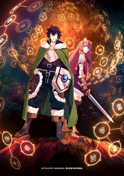 Pdf Rising Shield 08 by Crunchyroll The Rising Of The Shield Tv Anime