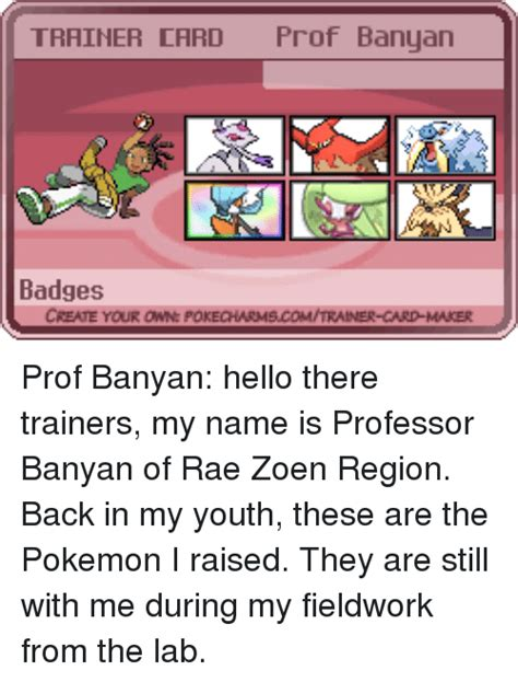 make my own trainer card trainer card prof banyan badges create your own