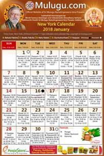 Calendar 2018 In Telugu New York Telugu Calendar 2018 January Mulugu Telugu