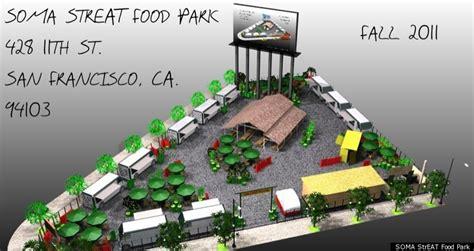 food truck park design soma streat food park