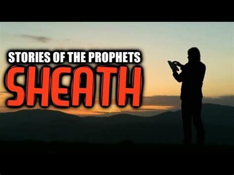 film nabi idris idris as patient prophet ᴴᴰ vidoemo emotional video