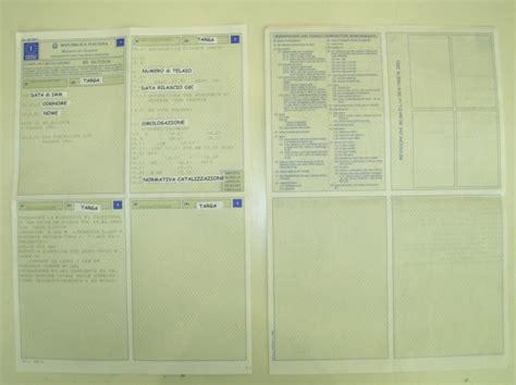 beni mobili non registrati documento senza titolo