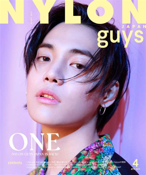 Kpop Magazine 1 Junior rapper one graces the cover of japan guys allkpop