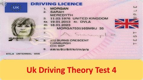 pattern of driving theory test uk driving theory test 4 youtube