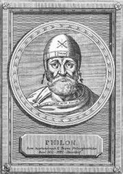 Judaísmo e cristianismo – Ceticismo.net