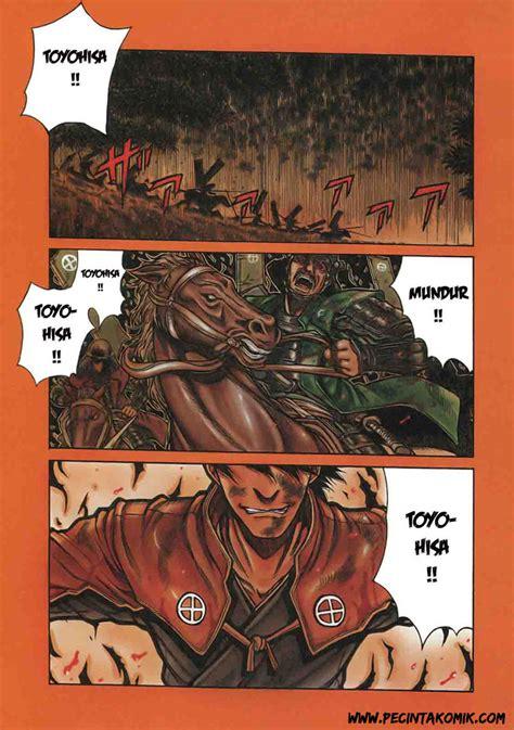 Komik Drifters komik drifters 01 page 4 baca komik bahasa indonesia
