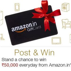 Junglee Gift Card - win free rs 50000 amazon gift card on posting ad junglee