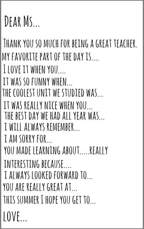 Thank You Letter To Teachers Appreciation thank you note prompt for end of the year