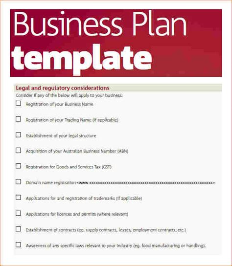 the best business plan template project template studio design gallery