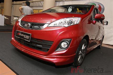 Cermin Belakang Alza perodua alza 2014 dilancarkan harga bermula rm52 400