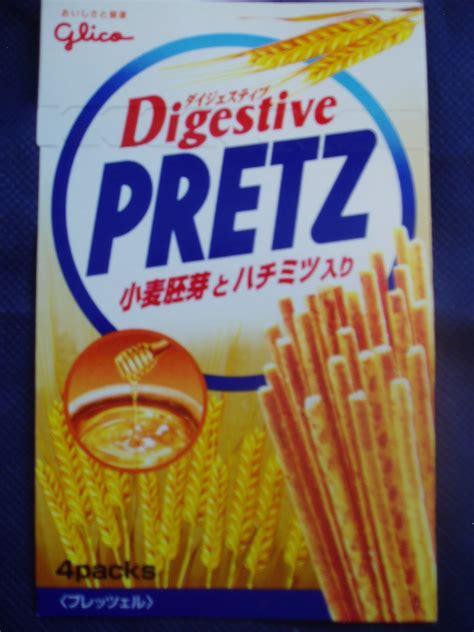 Pretz Honey Roast pocky and pretz october 2010