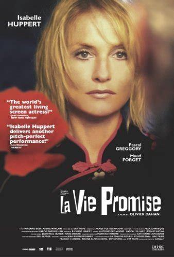 american promise film wiki la vie promise 2002 imdb