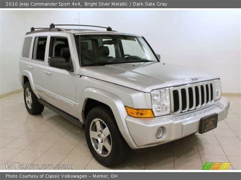 2010 jeep commander silver bright silver metallic 2010 jeep commander sport 4x4