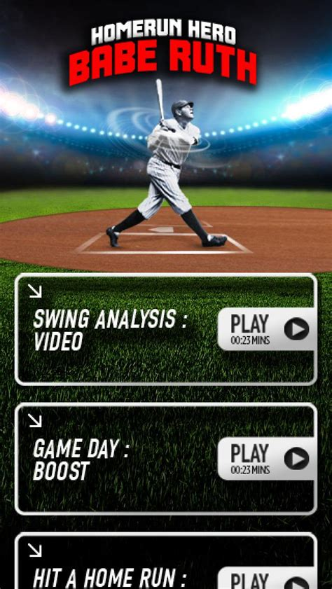baseball swing app babe ruth home run hero swing analysis visualization and