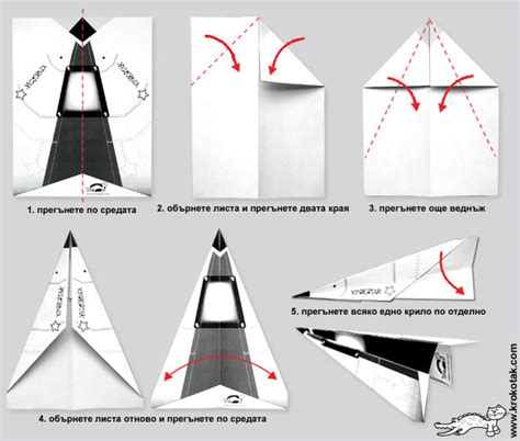 How To Fold A Paper Rocket - krokotak paper rocket template