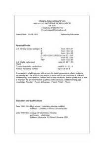 Cv template hgv driver http webdesign14 com