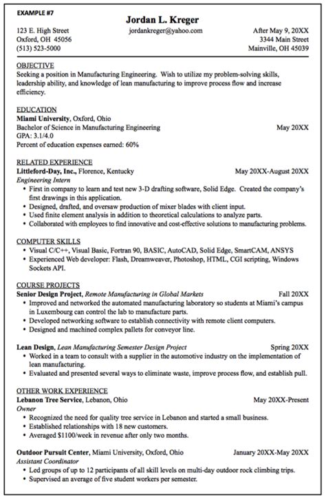 Manufacturing Engineer Resume