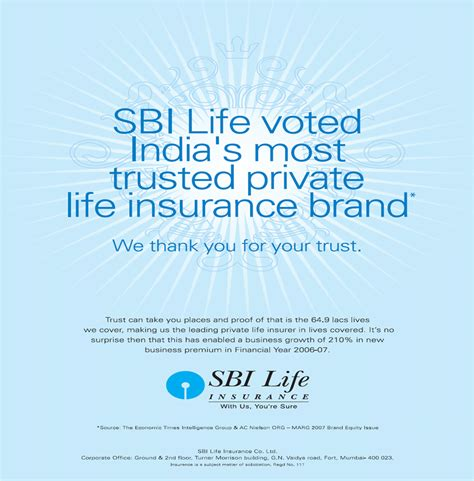 sbi house insurance 28 images sbi insurance fined rs