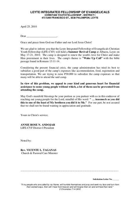 Solicitation Letter Sle For Community Service Cyf Solicitation Letter