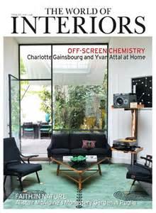 the world of interiors magazine february 2014
