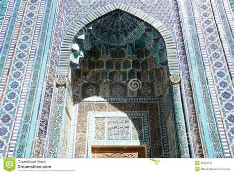 islamic architecture  samarkand uzbekistan stock image