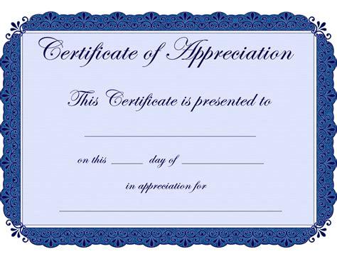 graduation gift certificate template free graduation gift