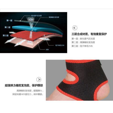 Sport Brace Ankle Support Pelindung Engsel Kaki sport brace ankle support pelindung engsel kaki black jakartanotebook