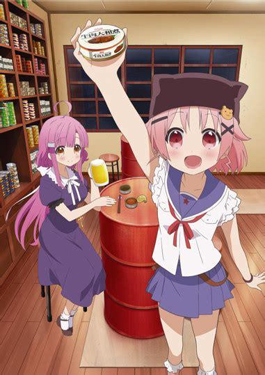 School Live Gakkou Gurashi 2 เอาต วรอดจากซอมบ ด วยอาหารกระป อง gakkou gurashi akibatan