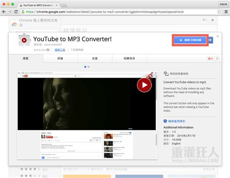 youtube conver mp youtube to mp3 converter 01 重灌狂人