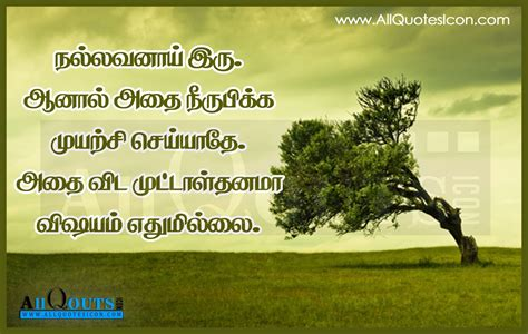 tamil wallpaper quotes gallery tamil quotes wallpaper gallery