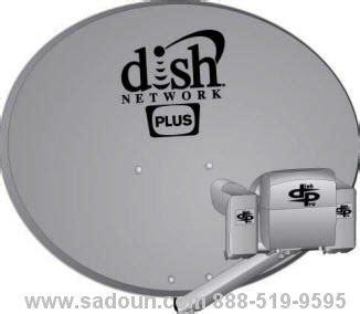 dish network dish 1000 plus dish1000plus 110 118 7 119 129