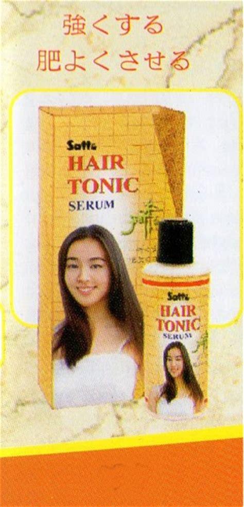 Xiao Ke Pills Obat Diabetes Kencing Manis jual murah satto hair tonic serum gendis