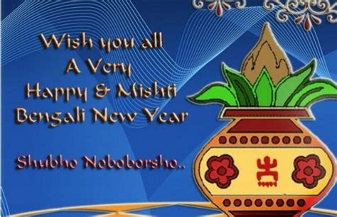 happy shubho noboborsho  quotes wishes  messages  sms whatsapp
