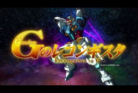 Gundam Reconguista In G my shiny robots anime review gundam reconguista in g