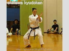2011年08月23日 - 沖縄小林流空手道 究道館 ブログ~マキコの鍛練記~ Minoru Higa
