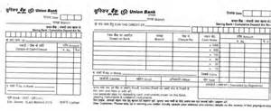 Forum Credit Union Payoff Number Union Bank Of India Deposit Slip 2017 2018 Student Forum