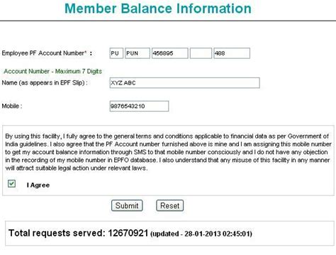 check my provident fund account how to check pf provident fund balance online in india