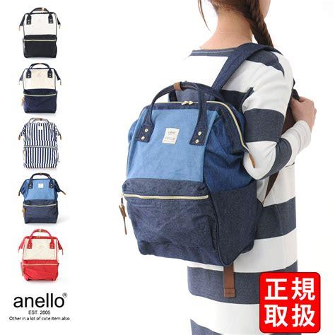 Backpack Ransel Wanita 4427 Grey Bag tas ransel anello denim cloth backpack cus rucksack blue gray jakartanotebook