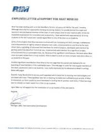 employer letter of support