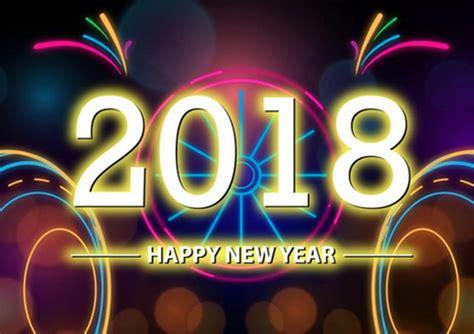 bbm images new year dp bbm gambar happy new year 2018