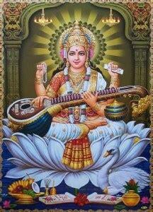 Detox Venus Delight by Vedic Astrology April 2016 Ayurveda Everyday Ayurveda